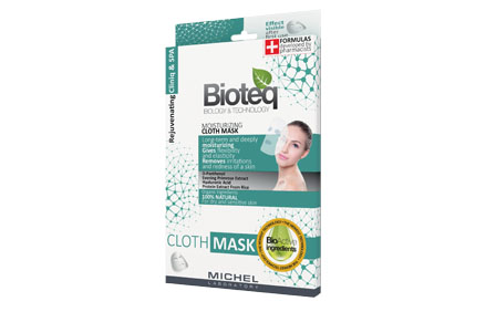 Mask_Moisturizing_Cloth_Mask_mini